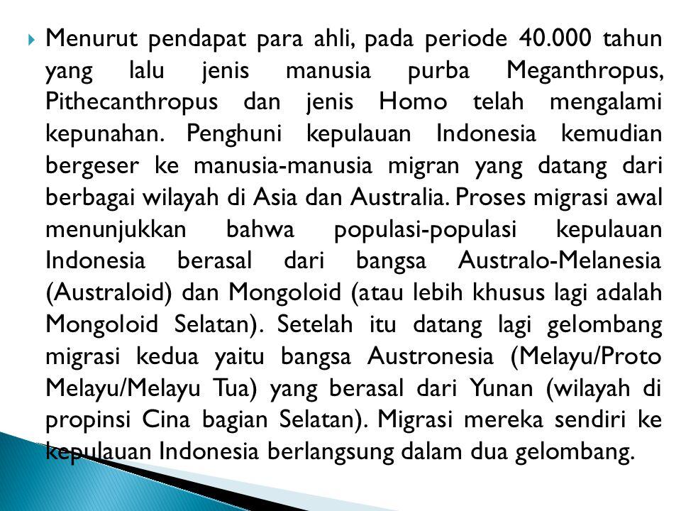 Negara Sriwijaya Berbentuk Kerajaan Sejarah kebesaran Negara Sriwijaya sebagai negara maritim diketahui lewat syair di India Selatan ( 300 M ), berita-berita Cina yang ditulis tahun 245-255 M, berita pendeta I- tsing dari cina yang berkunjung 671 M selama 6 bulan untuk mempelajari bahasa sansekerta di universitas Sriwijaya.