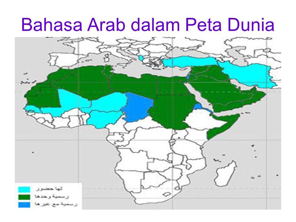 Peran dan Fungsi Bahasa Arab 1.Sebagai media (alat) untuk memahami ajaran Islam (Qur'an, Hadits, dan literatur/ teks berbahasa Arab); karena itu diperlukan keterampilan reseptif (mendengar dan membaca) 2.Sebagai media komunikasi verbal dalam berbagai situasi (forum resmi, transaksi ekonomi, aktivitas sehari-hari); karena itu diperlukan Keterampilan ekspresif (berbicara dan menulis) 3.Sebagai objek studi/penelitian dan pengkajian; karena itu bahasa Arab diperlakukan sebagai ilmu.