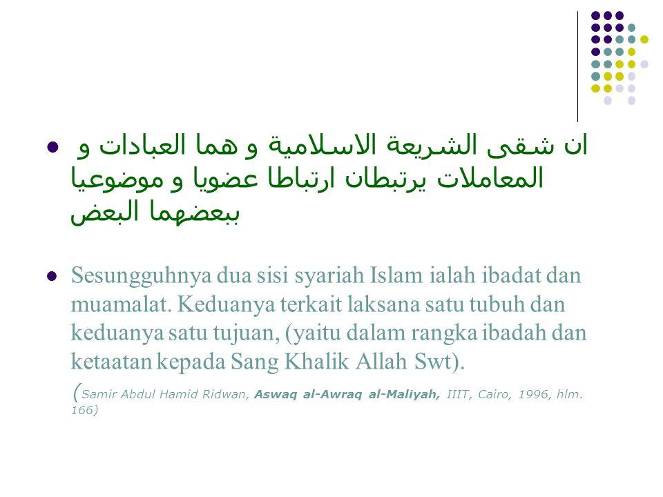 Masih kitab Al-Muamalah fil Islam وهذه سنة مطردة في الانبياء عليهم السلام كما قال تعالى Artinya : Muamalah ini adalah sunnah yang terus-menerus dilaks