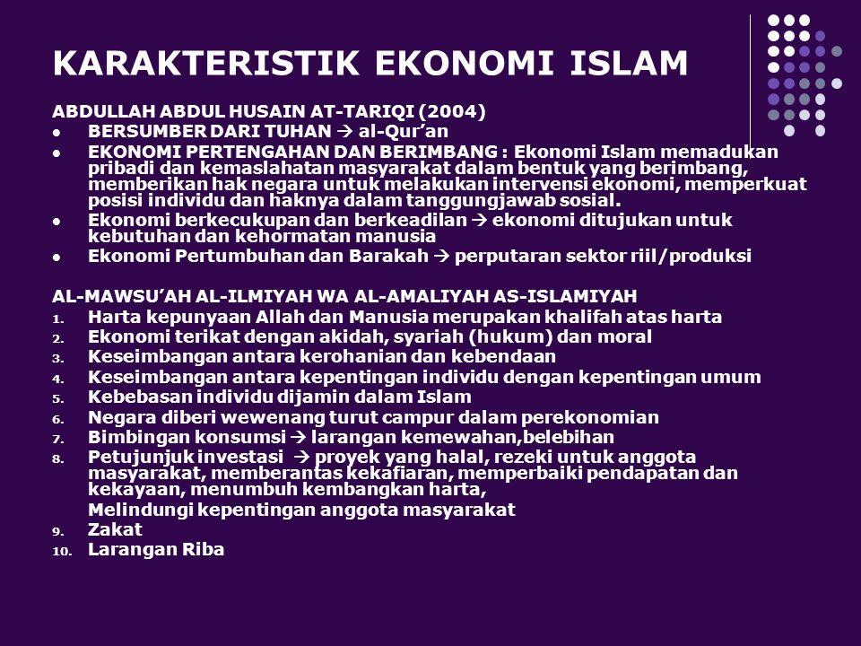 PRINSIP EKONOMI ISLAM (METWALLY ) SUMBER DAYA DIPANDANG SEBAGAI AMANAH ALLAH  MANUSIA HARUS MENGGUNAKAN DALAM KEGIATAN YANG BERMANFAAT BAGI DIRINYA D