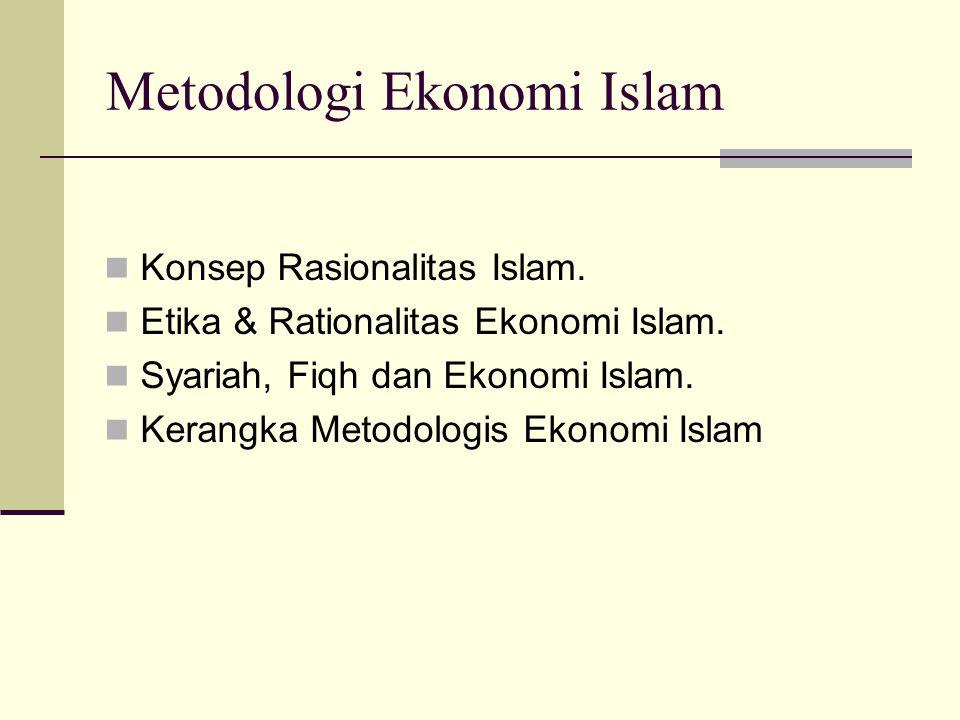 Ekonomi Islam pada dasarnya mengedepankan pendekatan integratif antara normative economics dan positif economics. Islam menempatkan nilai yang tercerm