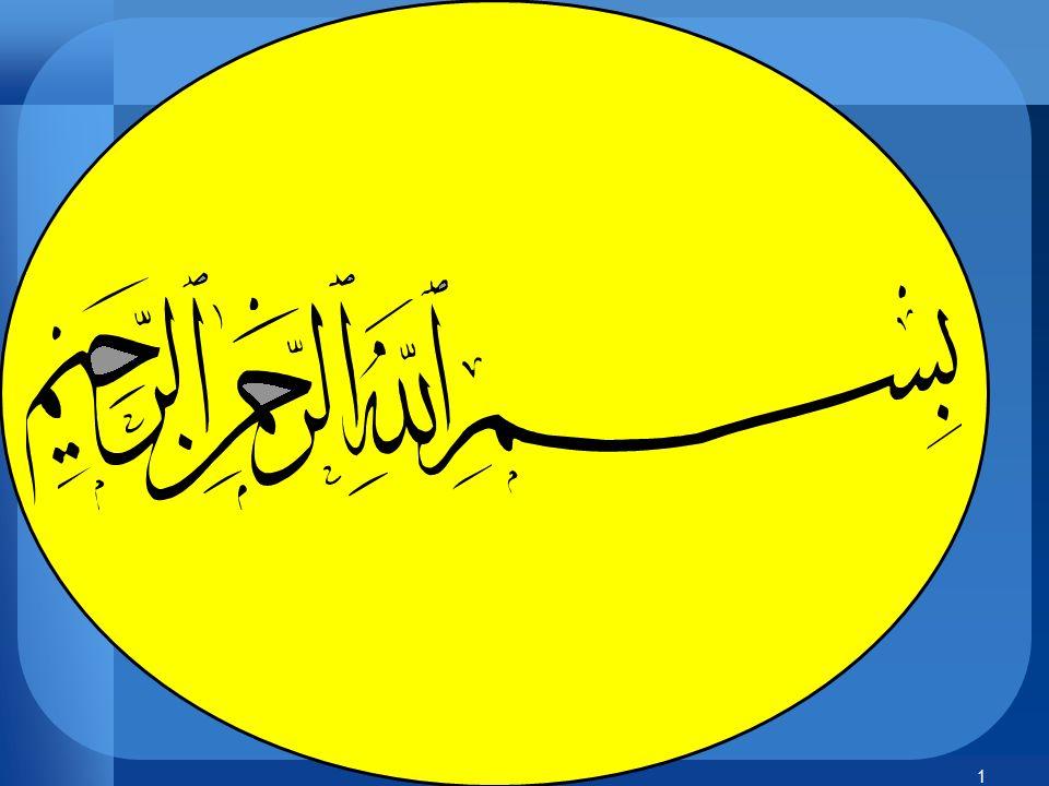 11 Inti Ajaran Islam  Islam otentik adalah agama yang datang sebagai rahmat, berdasar QS.