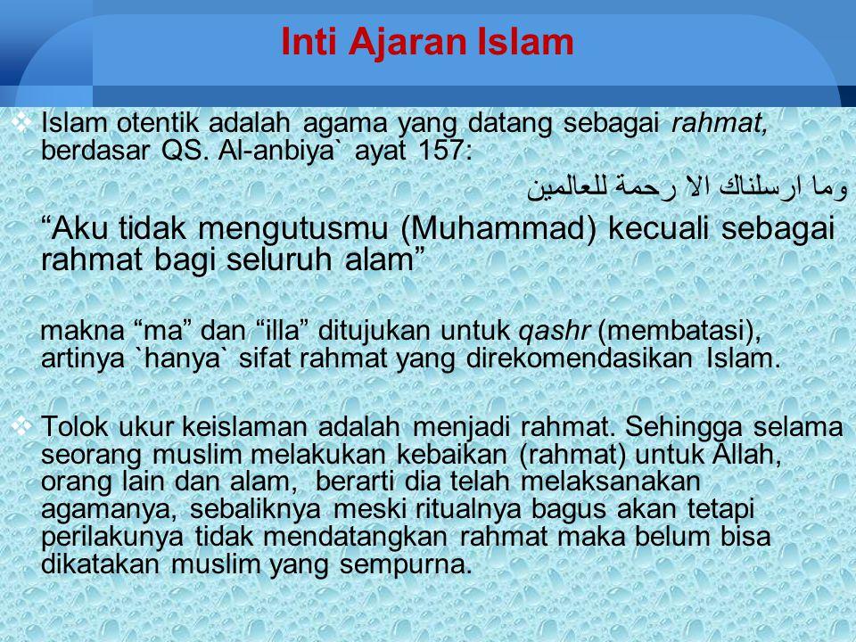 10 Sumber Ajaran Islam: Al-Qur`an dan As-Sunnah AqidahSyari'ah Akhlak a.Ilahiyah (ttg Tuhan) Nubuwwah (ttg.Nabi) Ruhaniyyah (ttg.alam Metafisik) Sam'iyyah (hal-hal yg ditransfer melalui sam'i/pendengaran) a.Mengatur hubungan Manusia scr.Vertikal (IbadahMahdhah) b.