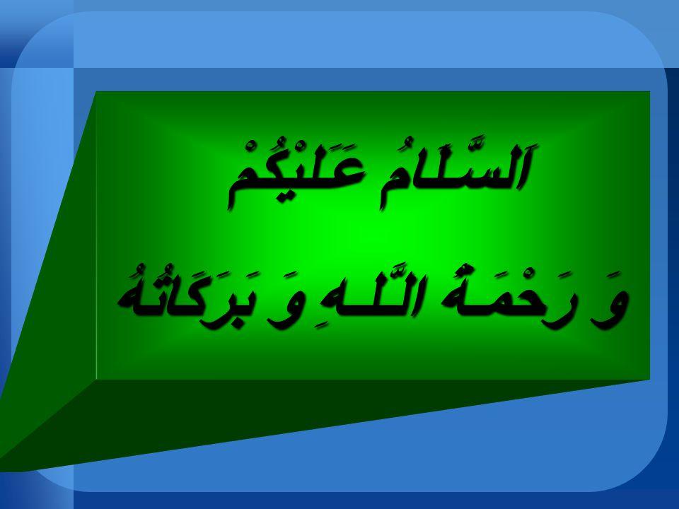 22 Perwujudan Fungsi Khalifah dan Ibadah 1.