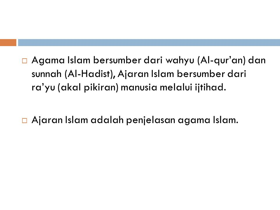 Islam  Hukum Islam tidak bisa dipisahkan dari Islam sebagai Agama  Islam (Kt Benda) berasal dari kata kerja Salima yang berarti Kedamaian, kesejahte