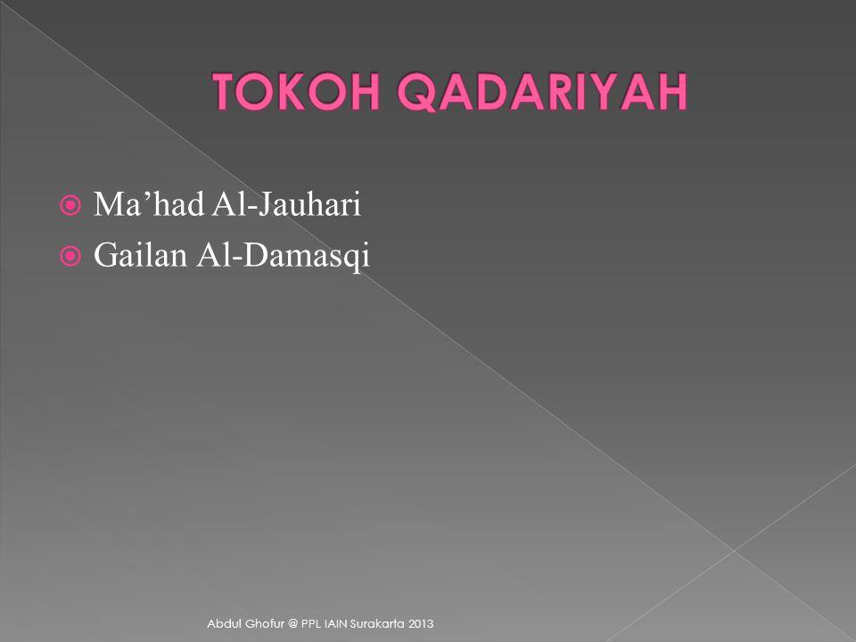 Hampir sama dengan Khawarij dan Murji'ah, aliran Qadariyah muncul dilatarbelakangi masalah politik, yakni pada masa Mu'awiyah dan Daulah Umayyah. Sete