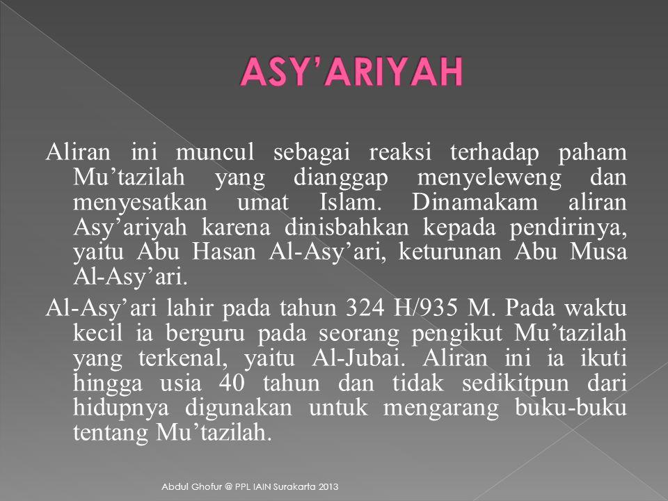 Pemikiran Qadariyah yang paling menonjol adalah masalah perbuatan manusia dan kekuatan Tuhan. Qadariyah berpendapat bahwa manusia mempunyai kebebasan