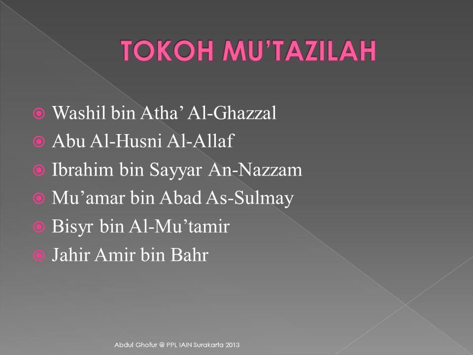 Aliran Mu'tazilah lahir pada masa pemerintahan Daulah Umayyah. Istilah Mu'tazilah berasal dari kata azala artinya berpisah. Sejarah aliran Mu'tazilah