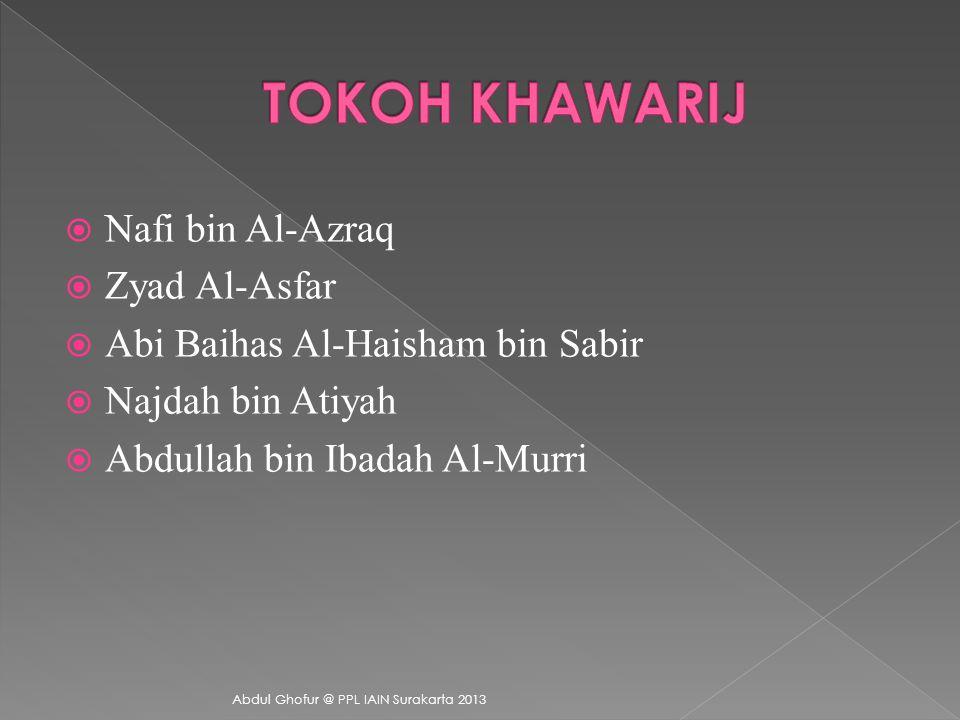 Aliran Mu'tazilah lahir pada masa pemerintahan Daulah Umayyah.
