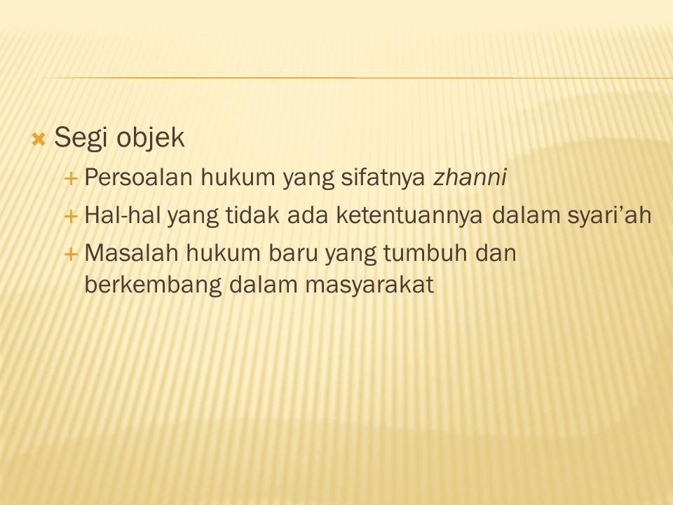 1.Menguasai bahasa Arab 2.