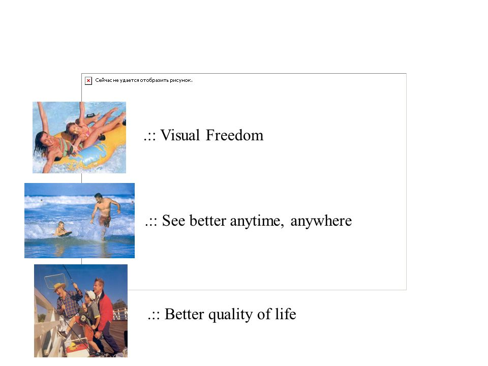 .:: Visual Freedom.:: See better anytime, anywhere.:: Better quality of life