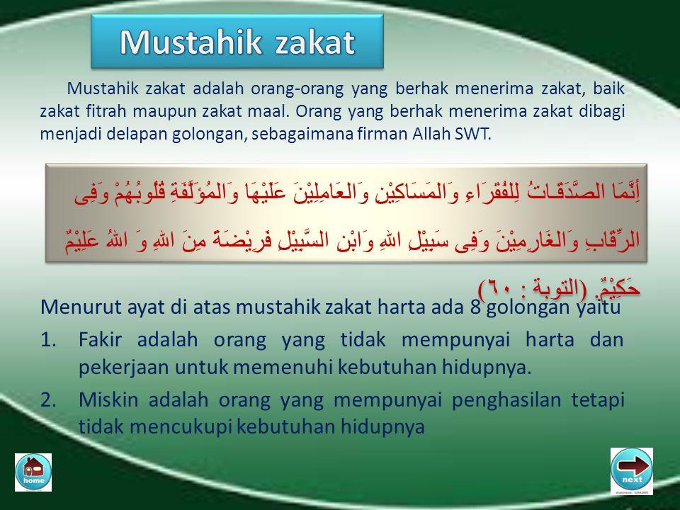 Syarat wajib zakat fitrah 1.Islam 2.Masih hidup pada waktu terbenam matahari pada malam hari raya Idul Fitri.