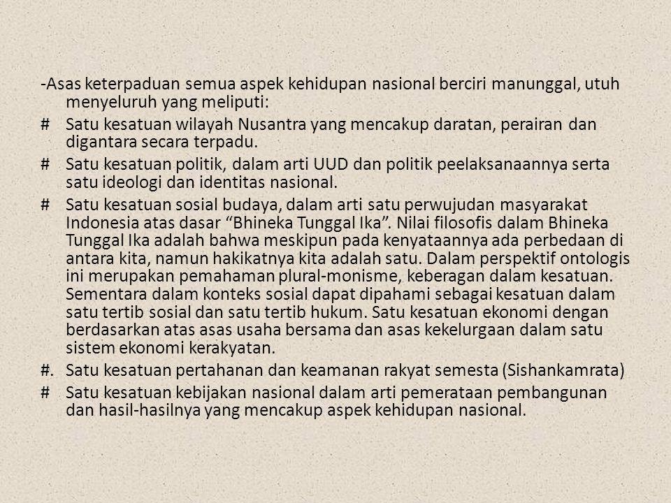 -Asas keterpaduan semua aspek kehidupan nasional berciri manunggal, utuh menyeluruh yang meliputi: #Satu kesatuan wilayah Nusantra yang mencakup darat