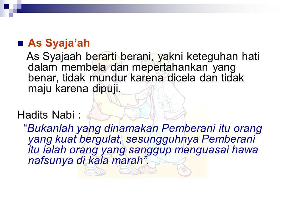 As Syaja'ah As Syajaah berarti berani, yakni keteguhan hati dalam membela dan mepertahankan yang benar, tidak mundur karena dicela dan tidak maju karena dipuji.