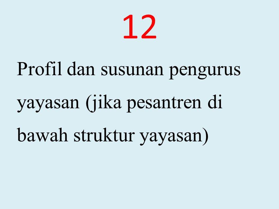 12 Profil dan susunan pengurus yayasan (jika pesantren di bawah struktur yayasan)