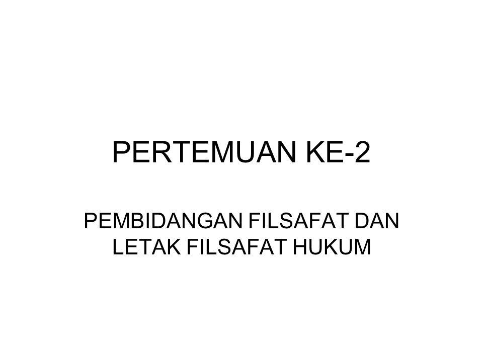 Di Inggris jurisprudence berarti ajaran atau ilmu hukum agar tidak membingungkan istilah jurisprudence tidak diterjemahkan ke dalam bahasa Indonesia menjadi yurisprudensi, tetapi dipertahankan dalam ejaan aslinya.