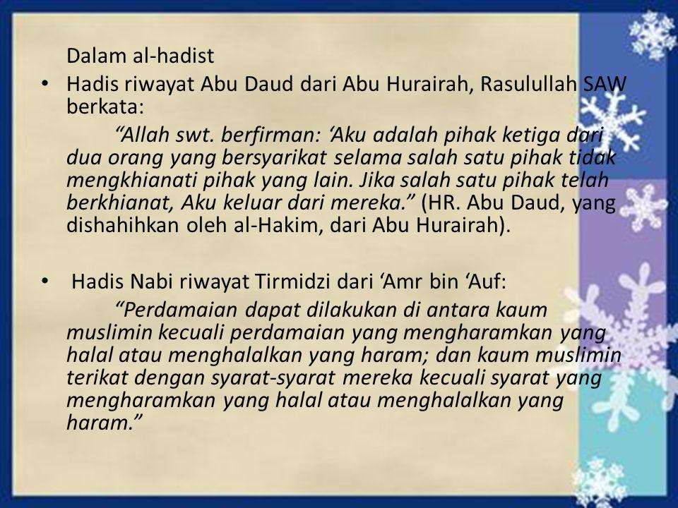 "Dalam al-hadist Hadis riwayat Abu Daud dari Abu Hurairah, Rasulullah SAW berkata: ""Allah swt. berfirman: 'Aku adalah pihak ketiga dari dua orang yang"