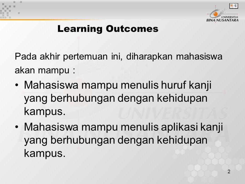 3 Outline Materi Kanji: lulus, debat, berbuah, pasti, perlu, penelitian, bagian, belajar, perayaan.