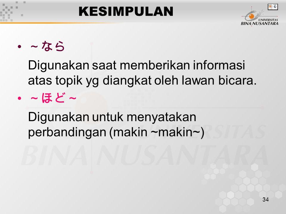 34 KESIMPULAN ~なら Digunakan saat memberikan informasi atas topik yg diangkat oleh lawan bicara.