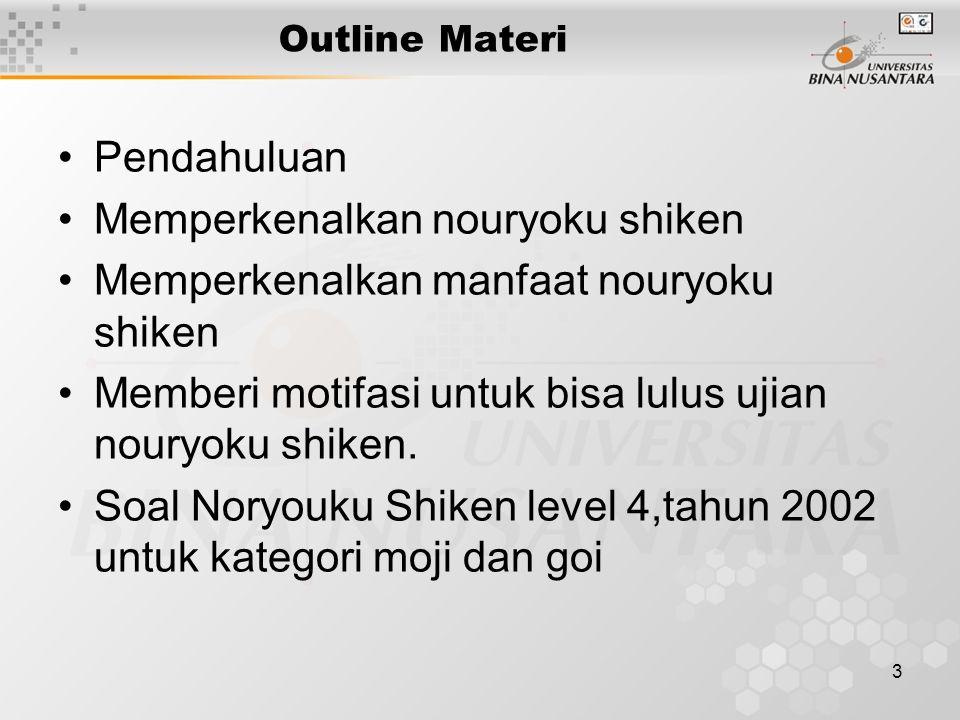 3 Outline Materi Pendahuluan Memperkenalkan nouryoku shiken Memperkenalkan manfaat nouryoku shiken Memberi motifasi untuk bisa lulus ujian nouryoku shiken.