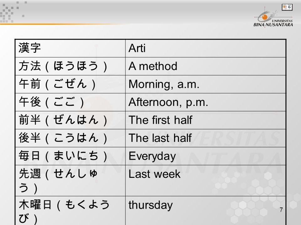 7 漢字 Arti 方法(ほうほう) A method 午前(ごぜん) Morning, a.m. 午後(ごご) Afternoon, p.m.
