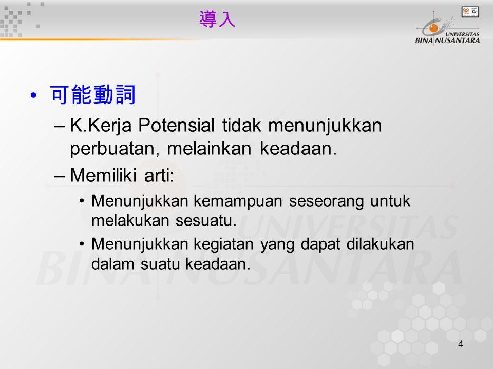 4 導入 可能動詞 –K.Kerja Potensial tidak menunjukkan perbuatan, melainkan keadaan. –Memiliki arti: Menunjukkan kemampuan seseorang untuk melakukan sesuatu.