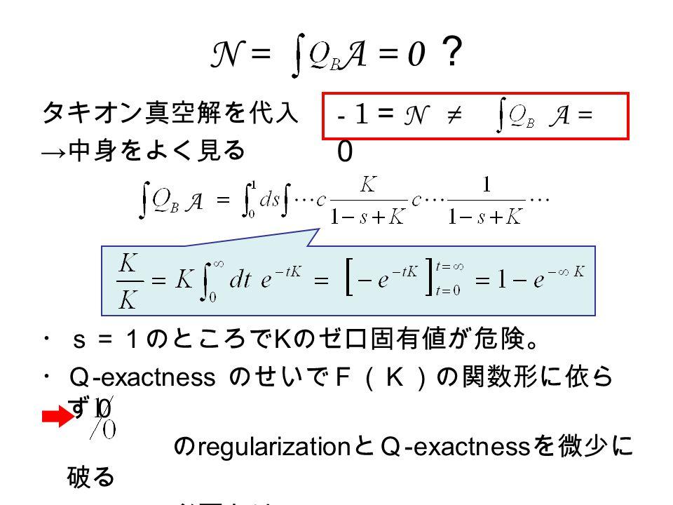 N = A = 0 .