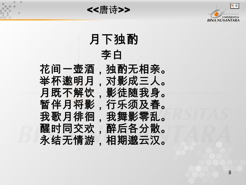 9 > http://www.chinavista.com/experience/ope ra/chopera.html