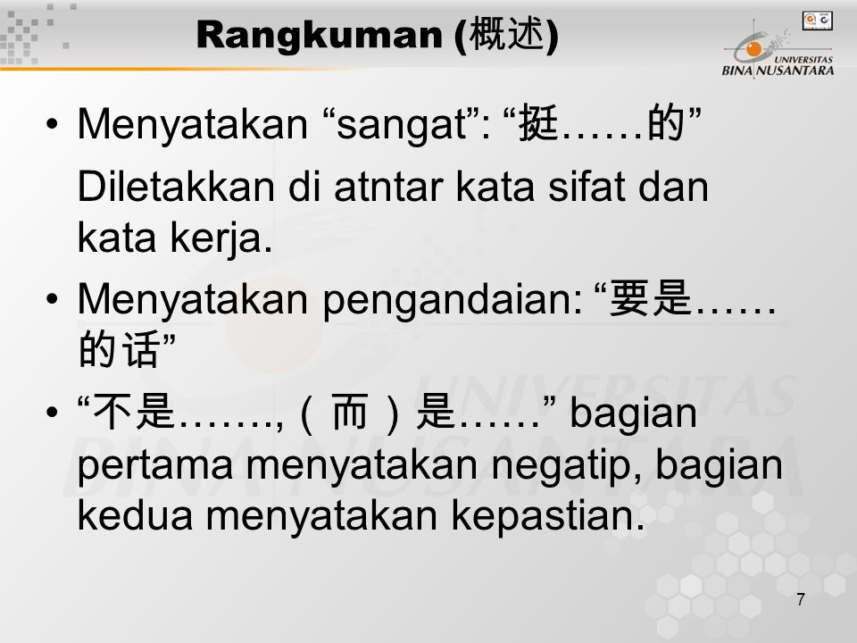7 Rangkuman ( 概述 ) Menyatakan sangat : 挺 …… 的 Diletakkan di atntar kata sifat dan kata kerja.