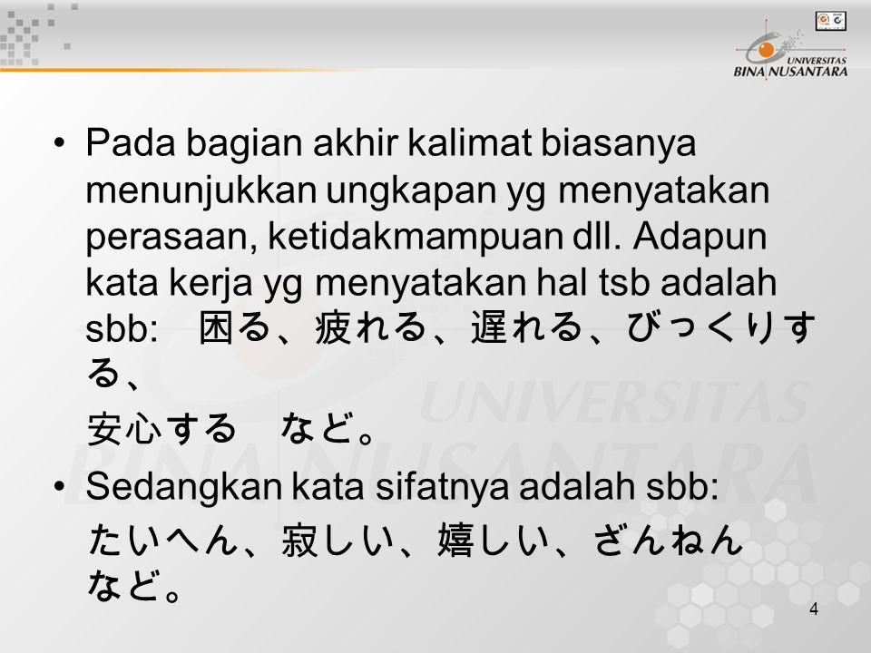 4 Pada bagian akhir kalimat biasanya menunjukkan ungkapan yg menyatakan perasaan, ketidakmampuan dll. Adapun kata kerja yg menyatakan hal tsb adalah s