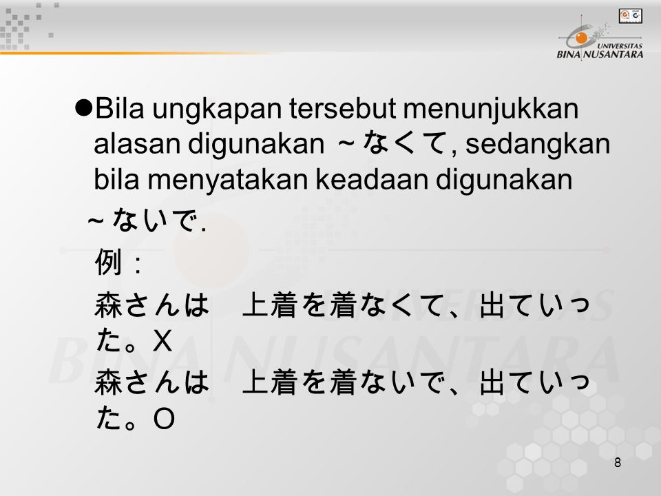 19 Kadangkala digunakan dalam ungkapan bahasa halus (敬体) misalnya : (観光案内所) A :すみません。市内の地図がほしいんで す が … B :あちらの机の上にありますので、ご自 由 にお取りください。 (敬 語)