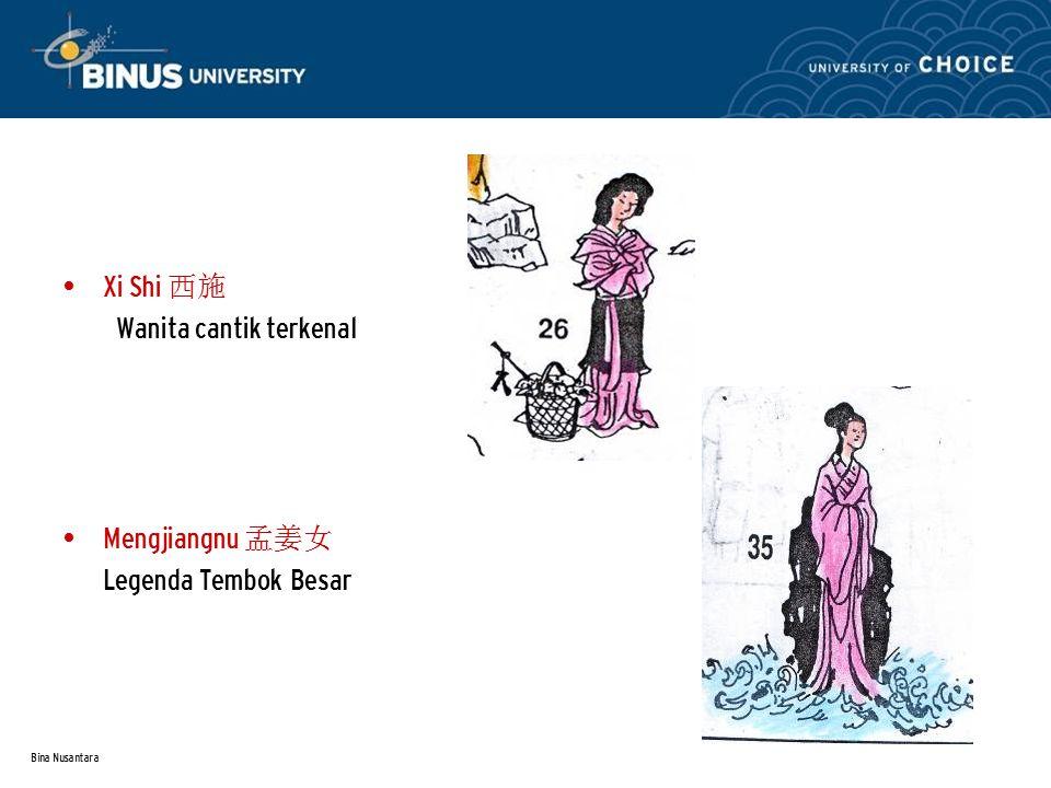 Bina Nusantara Xi Shi 西施 Wanita cantik terkenal Mengjiangnu 孟姜女 Legenda Tembok Besar
