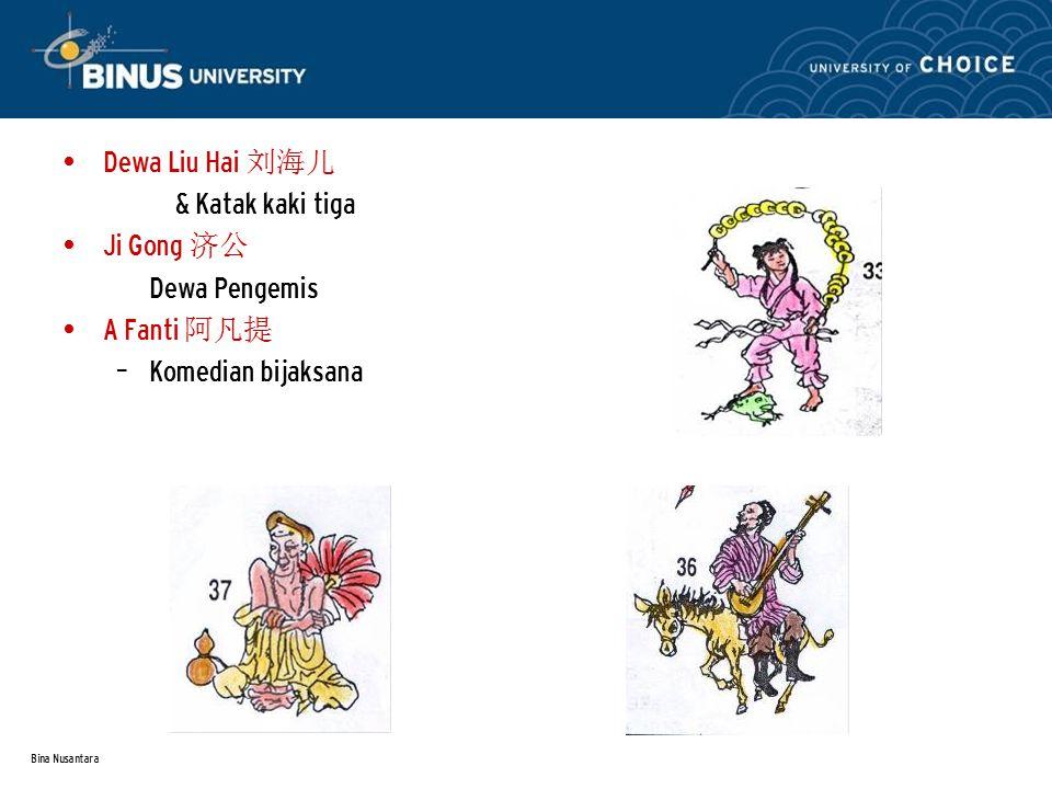 Bina Nusantara Dewa Liu Hai 刘海儿 & Katak kaki tiga Ji Gong 济公 Dewa Pengemis A Fanti 阿凡提 – Komedian bijaksana