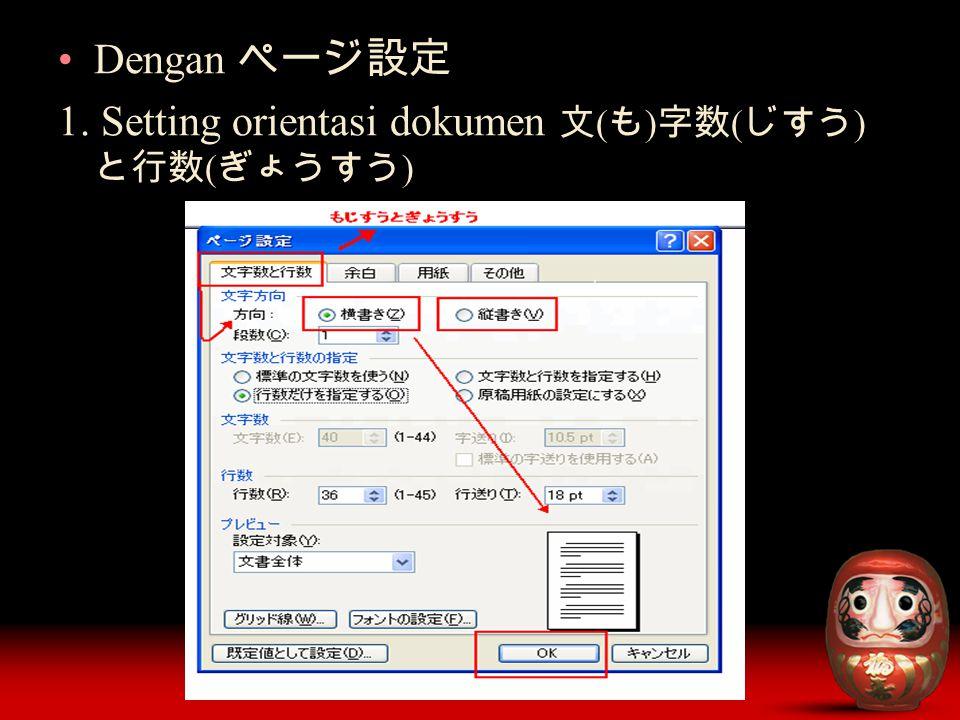 Dengan ページ設定 1. Setting orientasi dokumen 文 ( も ) 字数 ( じすう ) と行数 ( ぎょうすう )