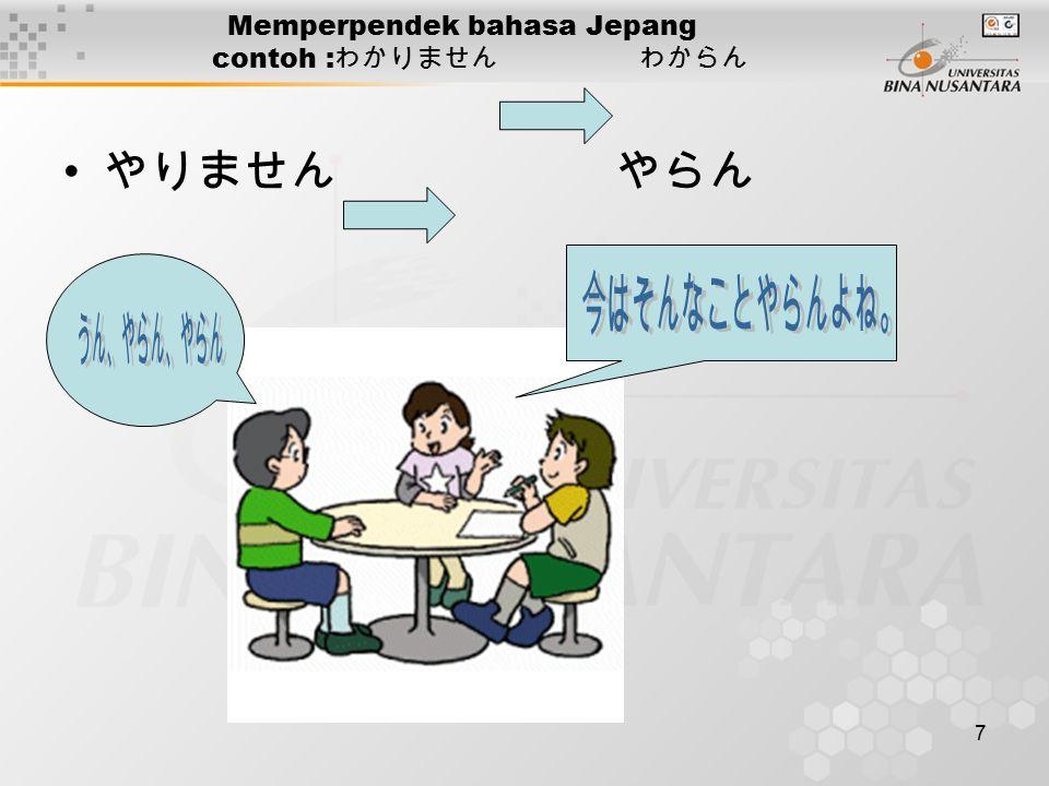 7 Memperpendek bahasa Jepang contoh : わかりません わからん やりません やらん