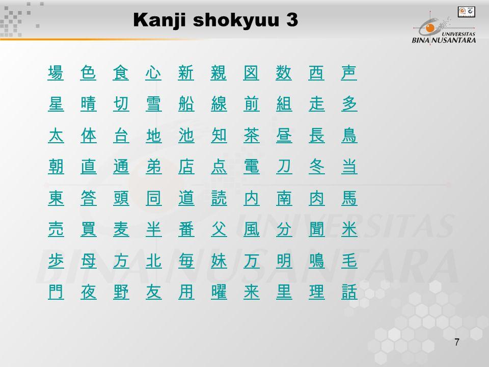 8 Kesimpulan Untuk menghafalkan kanji silakan buat kartu kanji, agar bisa terus diingat dan dipraktekan.