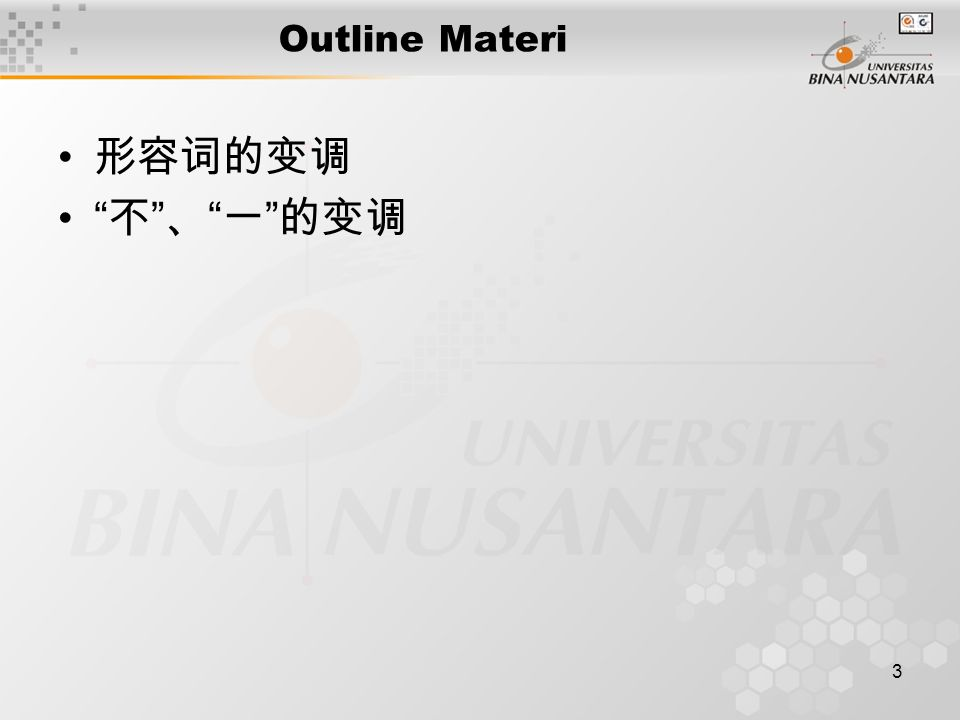 "3 Outline Materi 形容词的变调 "" 不 "" 、 "" 一 "" 的变调"
