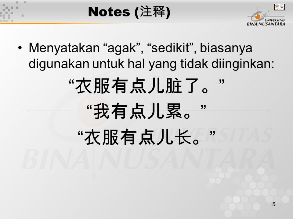 """5 Notes ( 注释 ) Menyatakan """"agak"""", """"sedikit"""", biasanya digunakan untuk hal yang tidak diinginkan: """" 衣服有点儿脏了。 """" """" 我有点儿累。 """" """" 衣服有点儿长。 """""""