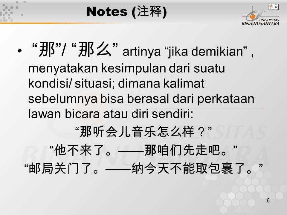 """6 Notes ( 注释 ) """" 那 """"/ """" 那么 """" artinya """"jika demikian"""", menyatakan kesimpulan dari suatu kondisi/ situasi; dimana kalimat sebelumnya bisa berasal dari p"""