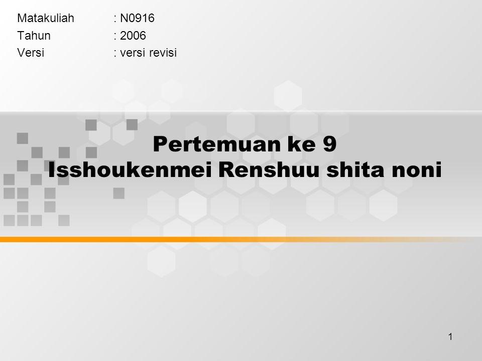 1 Pertemuan ke 9 Isshoukenmei Renshuu shita noni Matakuliah: N0916 Tahun: 2006 Versi: versi revisi