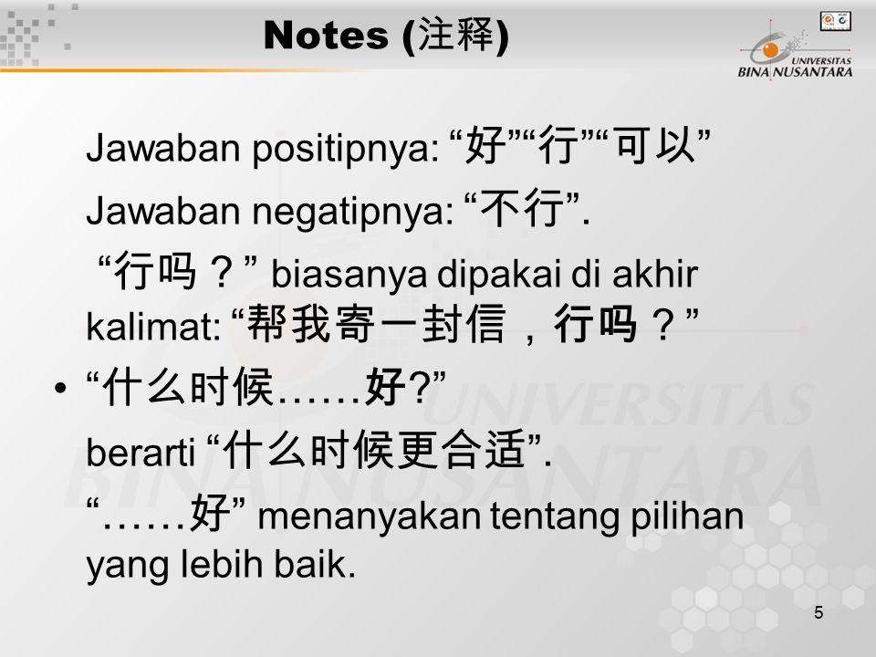 5 Notes ( 注释 ) Jawaban positipnya: 好 行 可以 Jawaban negatipnya: 不行 .