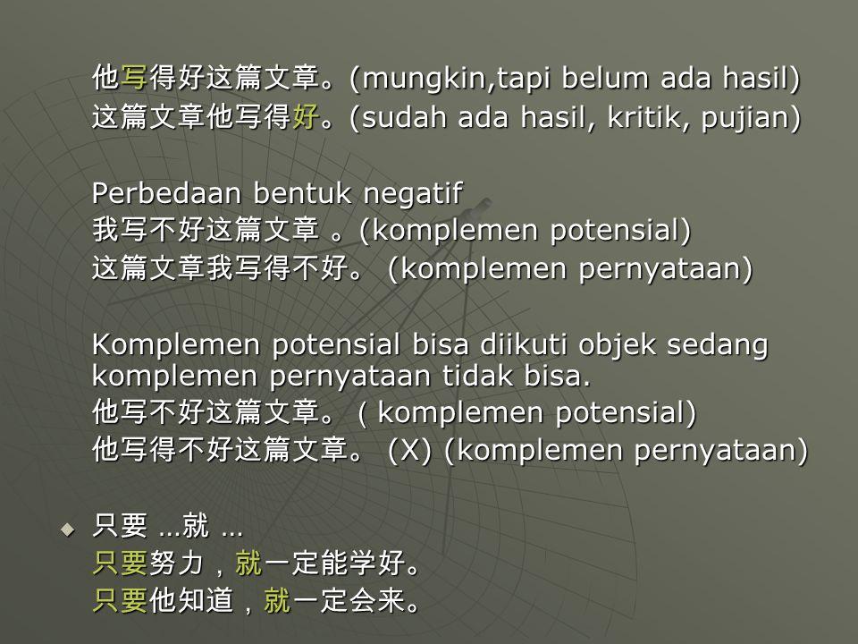"""动 + 得 / 不 + 住 动 + 得 / 不 + 住 Verb """" 住 """" sebagai komplemen potensial menyatakan apakah suatu kegiatan dapat membuat sesuatu tetap atau menetap di suatu"""