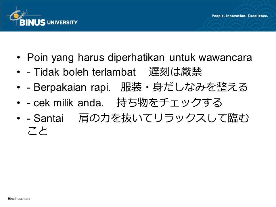Bina Nusantara Poin yang harus diperhatikan untuk wawancara - Tidak boleh terlambat 遅刻は厳禁 - Berpakaian rapi.