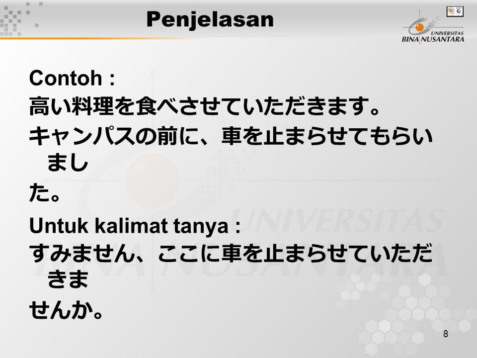 9 Kesimpulan Penggunaan bentuk ~させる, banyak dipakai dalam bentuk percakapan formal, atau untuk orang yang dihormati.