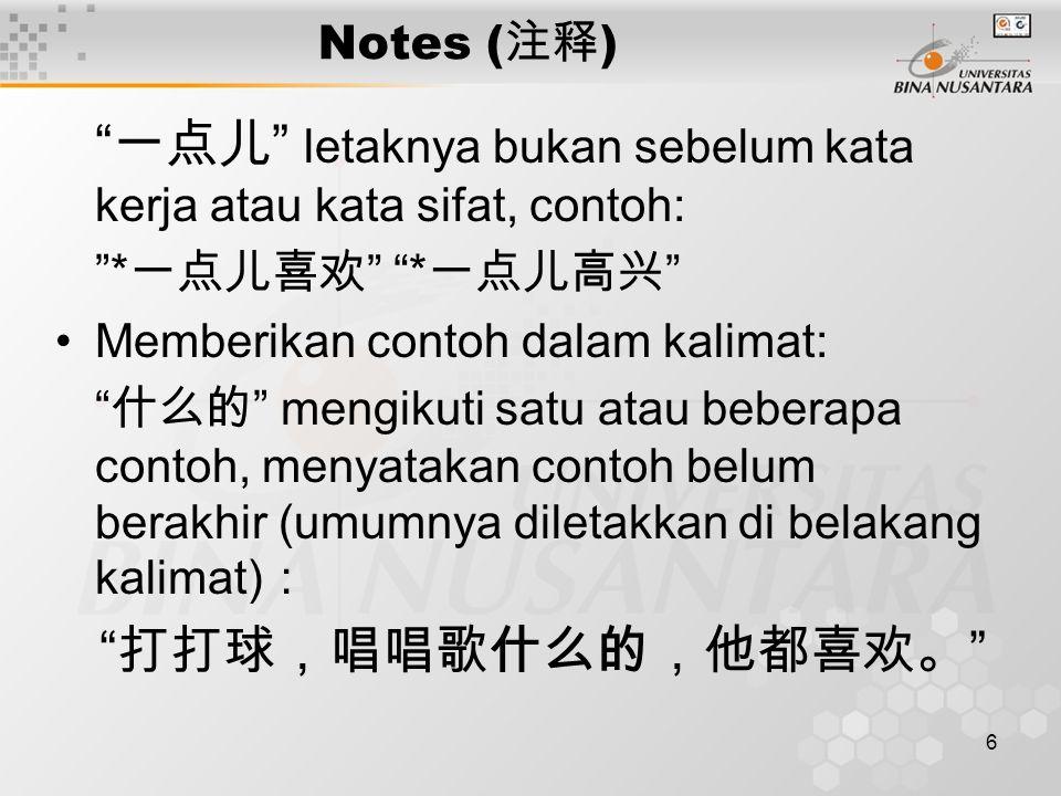 """6 Notes ( 注释 ) """" 一点儿 """" letaknya bukan sebelum kata kerja atau kata sifat, contoh: """"* 一点儿喜欢 """" """"* 一点儿高兴 """" Memberikan contoh dalam kalimat: """" 什么的 """" mengi"""