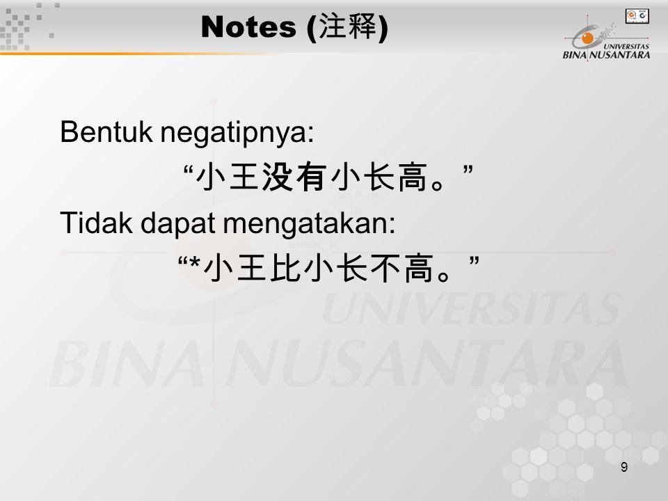 "9 Notes ( 注释 ) Bentuk negatipnya: "" 小王没有小长高。 "" Tidak dapat mengatakan: ""* 小王比小长不高。 """
