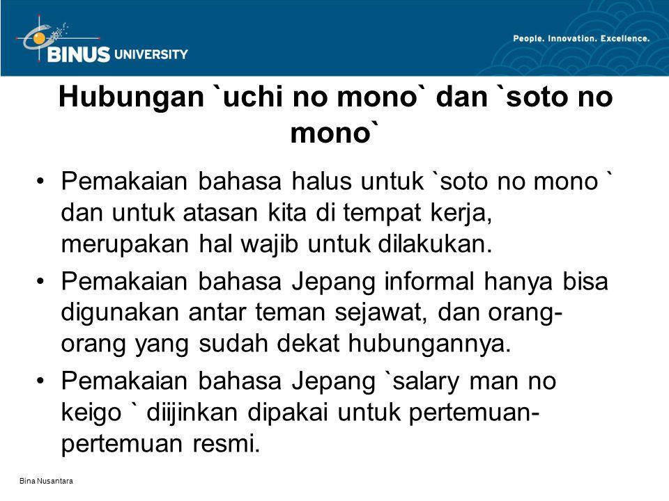 Bina Nusantara Hubungan `uchi no mono` dan `soto no mono` Pemakaian bahasa halus untuk `soto no mono ` dan untuk atasan kita di tempat kerja, merupaka