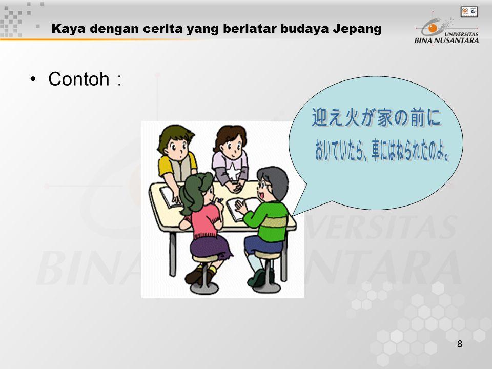 9 Simpulan Untuk menerjemahkan komik Jepang diperlukan latar belakang pengetahuan budaya Jepang.