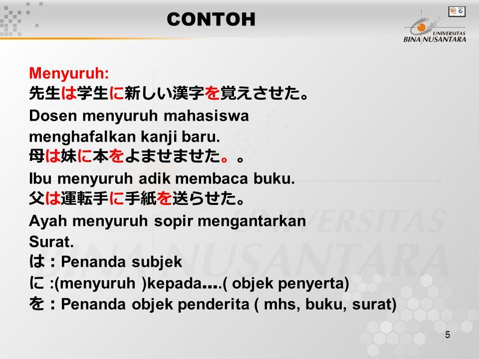 5 CONTOH Menyuruh: 先生は学生に新しい漢字を覚えさせた。 Dosen menyuruh mahasiswa menghafalkan kanji baru.
