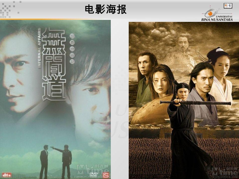 4 电影海报